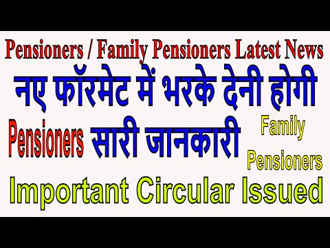 7th CPC Pension Revision of Pre-2016 Pensioners/Family Pensioners: Important Circular by PCA (Fys)
