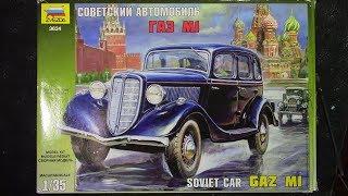 Обзор,что в коробке ГАЗ М1 от Звезды