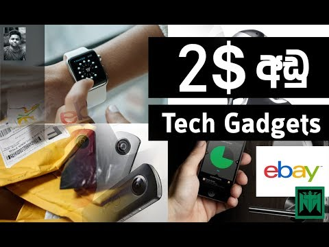 best-tech-deals-under-$2-(rs.350)-ebay---explained-in-sinhala
