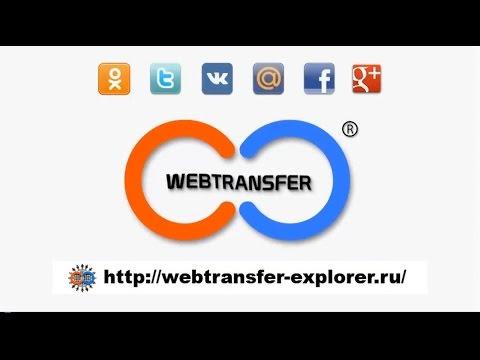 Видео Арбитраж заработок в интернете обучение на ютубе