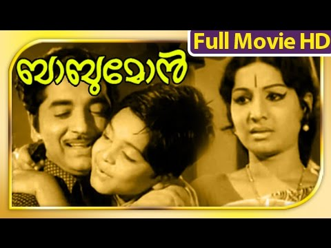 Malayalam Full Movie - Babumon - Prem Nazeer,Jayabharathi Full Movie [HD]
