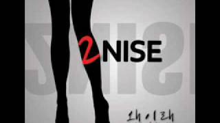 (DOWNLOAD LINKS) 2NISE (투나이스) - 왜이래 (Feat. Nat-Sun) (He Said)