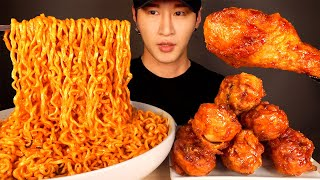 ASMR MUKBANG SPICY FIRE NOODLES & BBQ CHICKEN (No Talking) EATING SOUNDS | Zach Choi ASMR