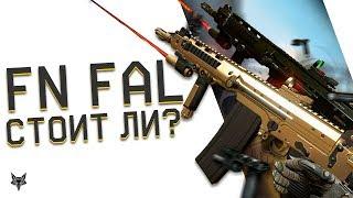 Долгожданный Золотой FN FAL уже в Warface Имба или хлам из коробок удачи Стоит выбивать в Варфейс