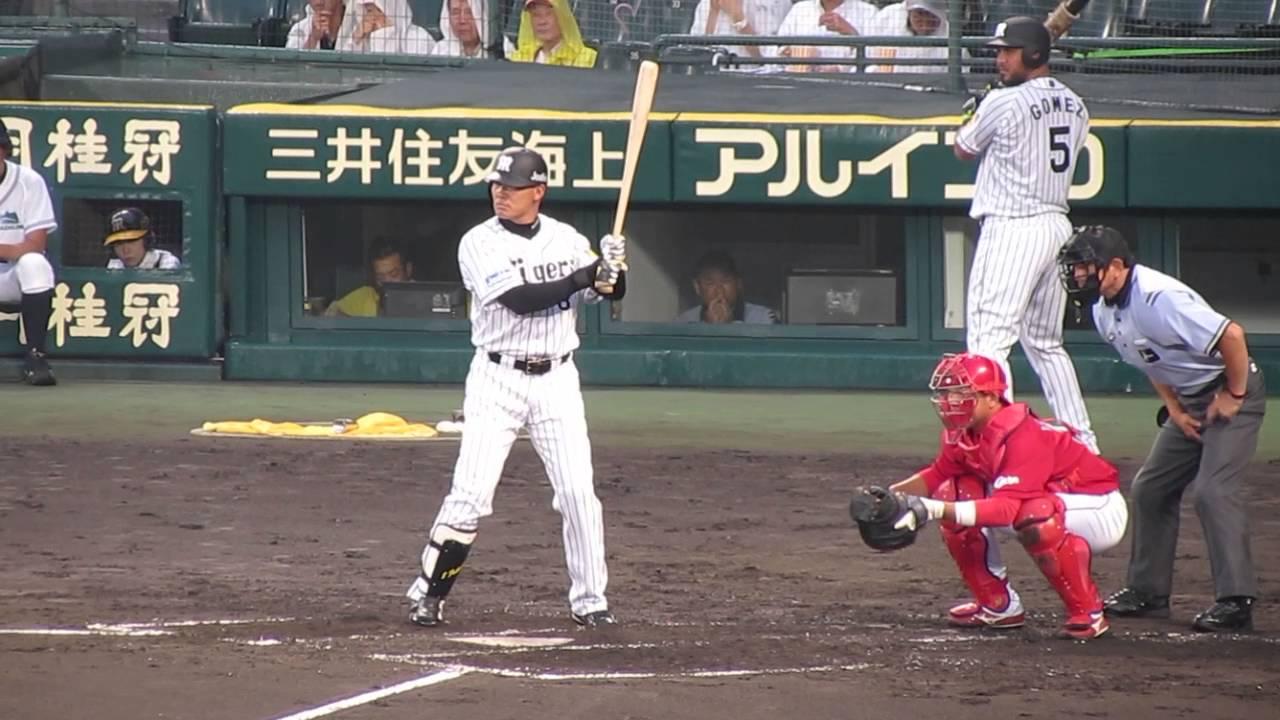 Hanshin Kosuke Fukudome Cheer