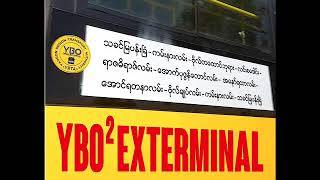 YBO2 - Lunar Animal [live 1988 Exterminal]
