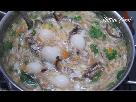 Súp cua, cách nấu súp cua thơm ngon đậm đà, cách nấu  không chảy nước || Natha Food
