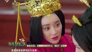 娱乐猛回头之刘诗诗新戏惨被虐 胡歌留学戏太多