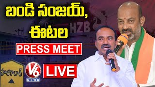 BJP Chief Bandi Sanjay, Etela Rajender Joint Press Meet | Huzurabad Constituency | V6 News