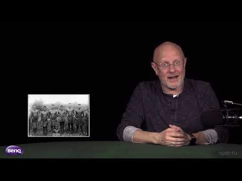 Гоблин - Как Бельгия несла цивилизацию в Конго