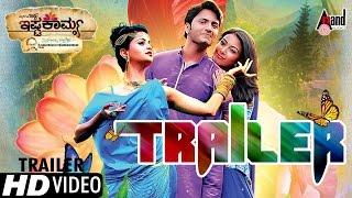 Ishtakamya Kannada Movie | Trailer | Vijay Suriya, Mayuri, Kavya Shetty | NagathihalliChandrashekar