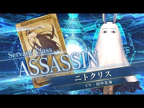 Fate/Grand Order - TV Tropes Forum