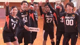 福島県県北地区から総勢38チームの参加があり、 6ブロックに分かれてリ...
