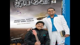 Tamil Christian Song Paul Thangiah Vol 14 Umakkagavey