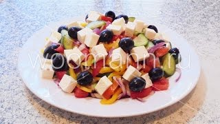 Греческий салат со сладким перцем