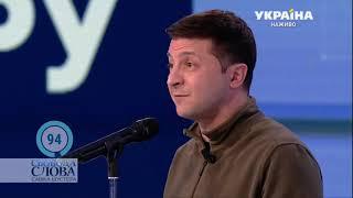 Участь Володимира Зеленського в ток-шоу «Свобода слова»