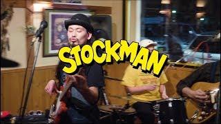STOCKMAN - EGOIZM