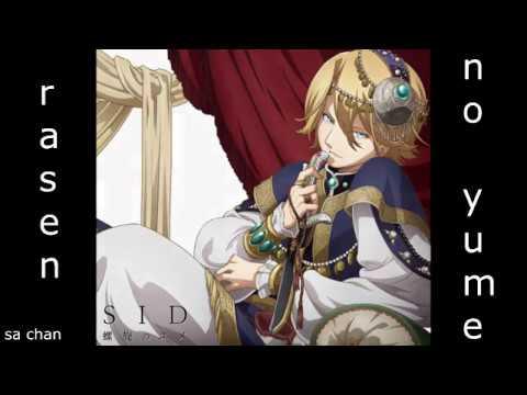 Rasen no yume-螺旋のユメ -Shoukoku no Altair op_Romaji lyrics-