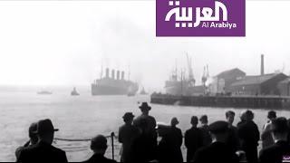 شركة سياحية تعلن عن رحلة استكشافية لموقع حطام سفينة تايتانيك