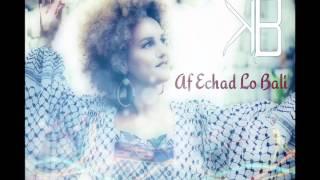 "Karolina - Af Echad ""SAMPLE TRAP BEAT"" PROD BY.[KILLABOIBEATS]"