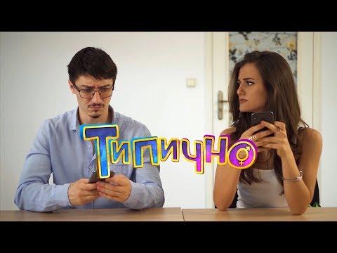 """""""ИНТЕРВЮ ЗА РАБОТА ПРЕЗ 2019"""" - Типично Shorts"""
