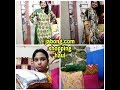 Jabong shopping under 450||online shopping||shree brand Kurtis||jabong Kurtis haul