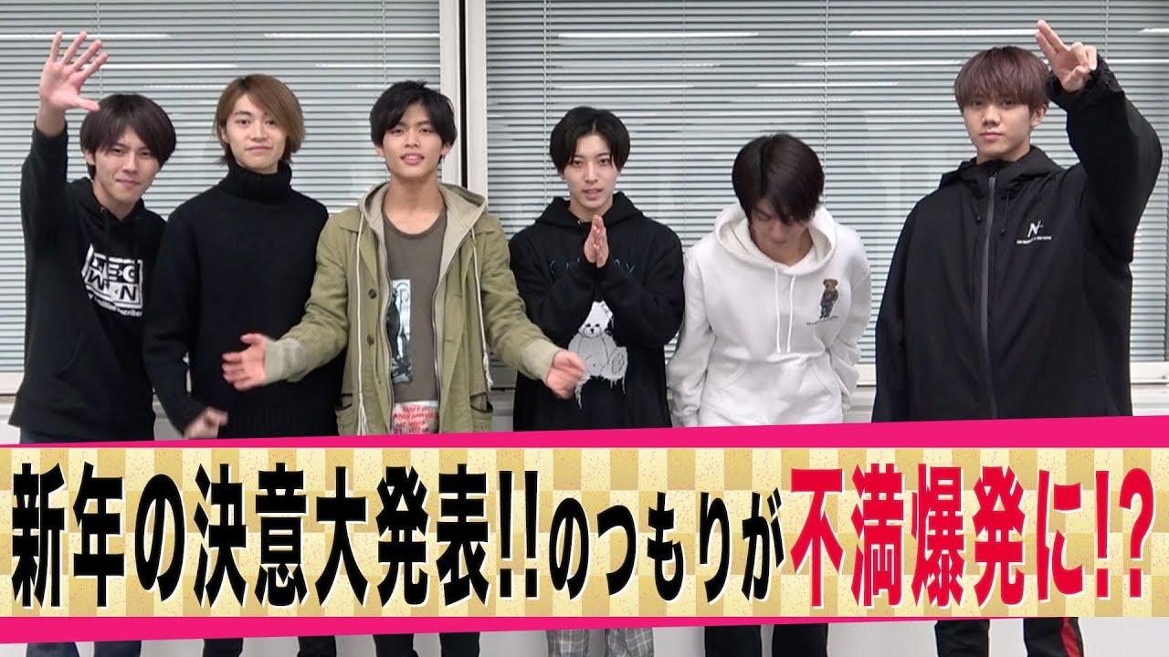 7 MEN 侍【謹賀新年】あけおめ挨拶が…なぜか不満爆発!? - YouTube