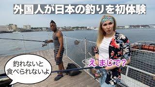 外国人が初体験の釣りにエキサイト!