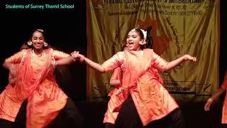 TCSBC Kalai Vizha 2018 -  Film Music Dance திரையிசை நடனம்