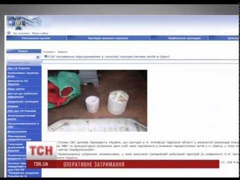 В Іллічівську затримали підозрюваних у скоєнні вибуху в Одесі