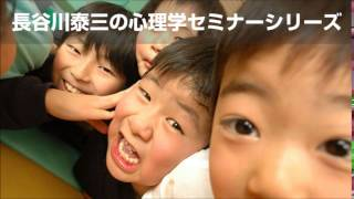 無料メルマガ☆ 「今すぐ使える心理学の知恵180連発!」はこちらをク...