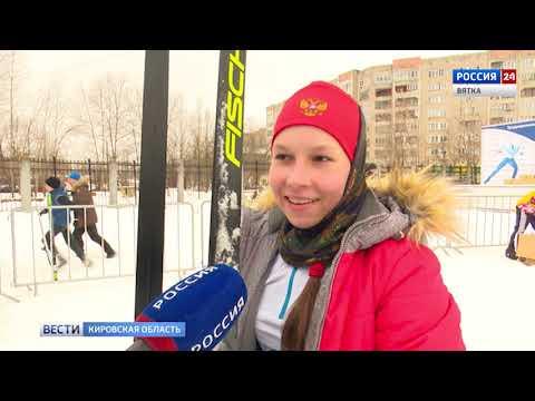 Вести. Спорт (19.01.2020)(ГТРК Вятка)