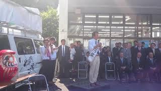 第48回 衆議院選挙 千葉7区 自民党 さいとう健候補 出陣式