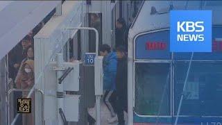 철도노조 파업 이틀째, 운행 차질 계속…강대강 '팽팽'…