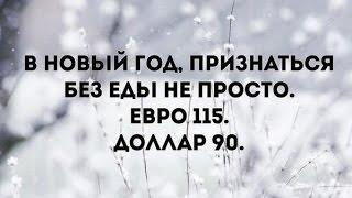 РУБЛЬ УПАДЕТ ДО 100 прогнозы в РФ на ближайший месяц