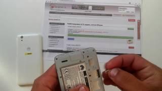 Разблокировка Huawei G630 от Velcome Belarus по IMEI