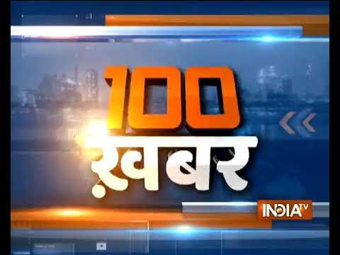 News 100 | 15th January, 2018 | 08:00 PM