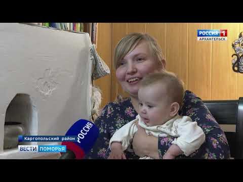 Молодая семья Ульяновых из Каргопольского района строит жизнь в деревне