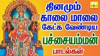தினமும் காலை மாலை கேட்க வேண்டிய பச்சையம்மன் பாடல்கள் | Aarathi Audio | ஆரத்தி ஆடியோ