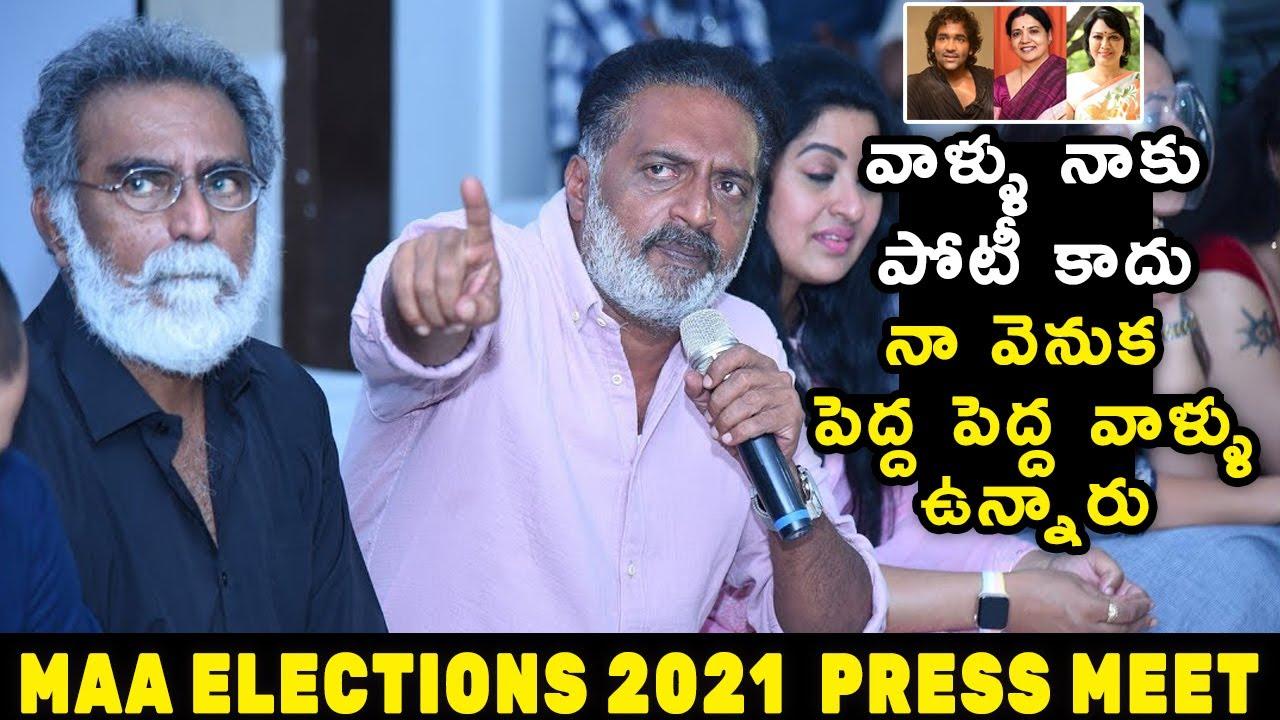 Prakash Raj Team Press Meet On MAA Elections   Jayasudha, Sai Kumar, Srikanth   FilmyTime