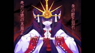 卑弥呼 (HIMIKO) beatmania IIDX 16 EMPRESS 朱雀 Vs 玄武.
