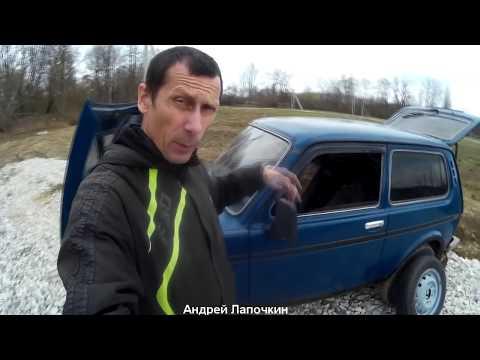 Диагностика рулевых тяг наконечников Niva Lada 4х4. Стуки Люфты в Рулевом управление ВАЗ НИВА 4ч