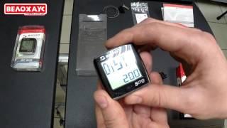 Як налаштувати велокомп'ютер Sigma Sport BC 509