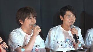 「PS感謝祭2019決勝会場ステージ」('19/8/17)『PSO2 STATION!』第1部