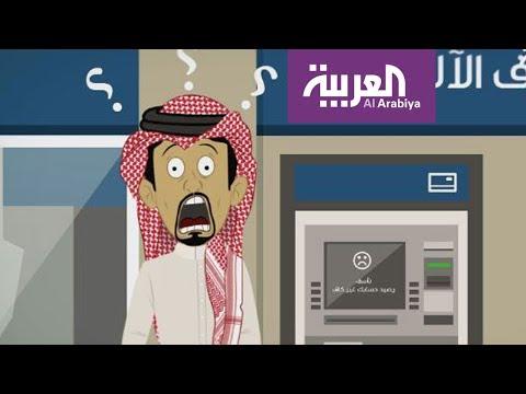 #فاتورة_صالح .. أين ذهب راتبي؟  - نشر قبل 2 ساعة
