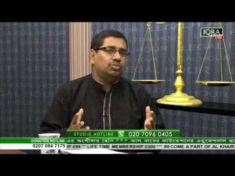 Legal Hour 01072017 full by Barrister Nazir Ahmed