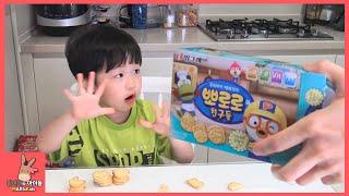 뽀로로 과자 어린이 먹방 숫자 공부! 뽀로로 과자 요괴워치 음료수 맛있어♡ Pororo cookies Mukbang Learn numbers | 말이야와아이들 MariAndKids