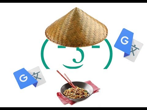 How To Ounce In Chinese According To Google Translate