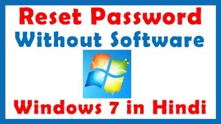 How to Reset/Recover Forgotten Windows 7 Password in Hindi