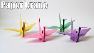 How to make a Paper Crane   Easy   Tutorial